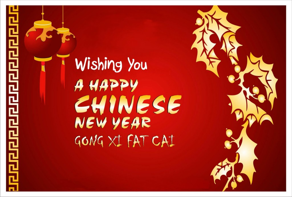 Chinese-New-Year-Greetings