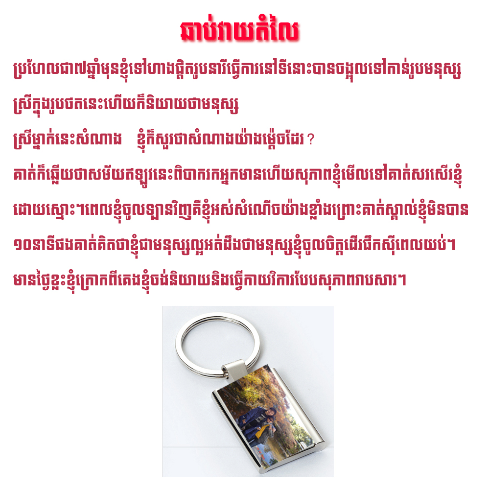 at photoshop keychain