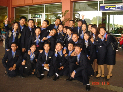 my batch